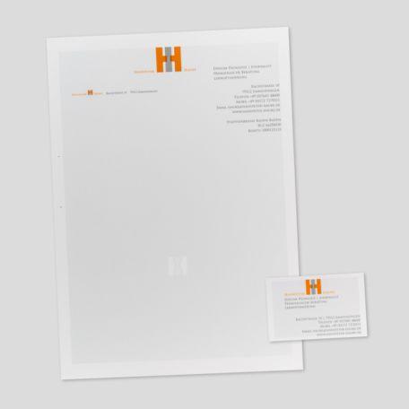 Briefbogen / Visitenkarte für Privatpersonen